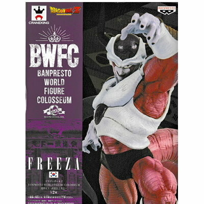 コレクション, フィギュア (ver.)Z BANPRESTO WORLD FIGURE COLOSSEUM 2 FREEZA