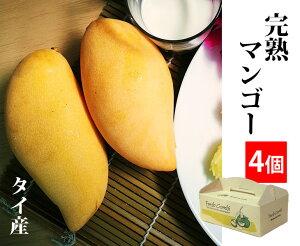 【タイ産】タイ産 完熟マンゴ...