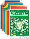 日本色研 カラードフォルム 夏休み 男の子/女の子 小学生/低学年/高...