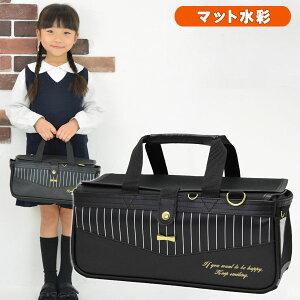 絵の具セット サクラ マット水彩 女の子 小学生 コンパクト 黒 画材セット プリティドール RSL