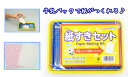 工作キット 牛乳パックの紙すきセット 夏休み 男の子/女の子 小学生/...