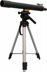 【あす楽対象商品】月のクレーター、土星の環などが観察できる♪手作り天体望遠鏡 100倍 ◆夏...