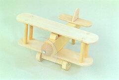 木のおもちゃ ミニホビー ひこうき♪飛行機 ◆夏休み・冬休みなどの自由工作・イベントに♪...