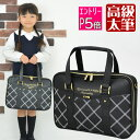 【エントリーでP5倍】日本製 特製太筆 書道セット 女の子 小学生 習字セット プリティドール RSL