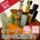 【予約注文1月8日から順次発送】小豆島東洋オリーブ【福袋】ベストセレクト11品セット(食品+化…