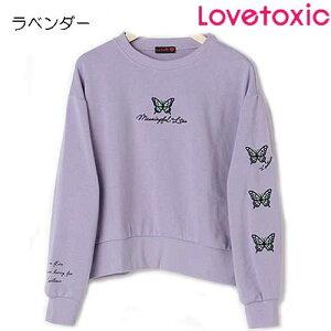 lovetoxic裏毛 バタフライワッペントレーナー140-160cm2020-108303282