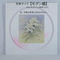 パネル色紙サイズ【モダン額】ピンク