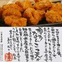 豊島蒲鉾 博多なんこつ天(600g)
