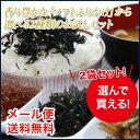 Furikake_otameshi_im