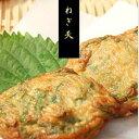 豊島蒲鉾の画像2