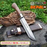 土佐鍛ダマスカス山遊鉈 木鞘オイルステン 150