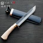 剣鉈 狩猟 210mm 7寸 白鋼 両刃 レザー巻木鞘付 有害駆除 アウトドア 真鍮ツバ輪