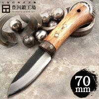 mmkei-002-1