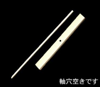 Bamboo dragonflies Kit 100