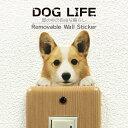 犬 カラーウォールステッカー 【DOG LIFE Color コーギーC】カラー ステッカー 犬 雑貨 インテリア 犬 壁 シール ドッグステッカー ドッグ グッズ Wall Story ウォールストーリー その1