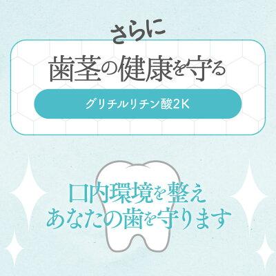 【公式】masiro[ホワイトニング歯磨き粉レディースジェルゲル女性用自宅おすすめ歯を白くする虫歯予防口臭予防送料無料楽天mensセルフケアヤニ]