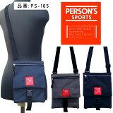 【送料無料】PERSON'SSPORTSメンズショルダーバッグ【PS-105】