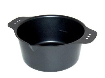 IH対応ミニミニ天ぷら鍋