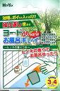 ヨードdeNEWお風呂キレイ(日本製)