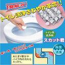 トイレ洗浄 スカット君16個入り(日本製)