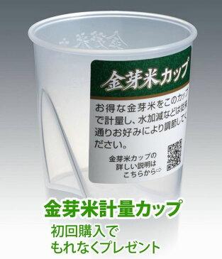 【新米】金芽米 ハイセレクト4.5kg【送料込】【30年産】※無洗米・LPS(リポポリサッカライド)が豊富(きんめまい・お米)