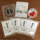 紀州健康茶粥セット