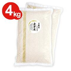 五農米青森県産つがるロマン4kg【2kg×2袋】【送料込】※BG無洗米(きんめまい・お米)