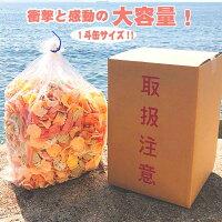 送料無料海老せんべいのお得箱1.5Kg