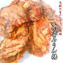 亀田製菓/ハッピーターン(小袋)32g×10袋