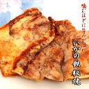 山田製菓 味しぐれ 200g【イージャパンモール】
