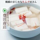 【水キムチ 800g スープキムチキムチ 韓国食品 格安 さっぱり】