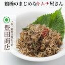 【ピリ辛ジャコ味付け200gご飯のお供 辛いジャコおつまみおかず青唐辛子キムチ韓国食品】
