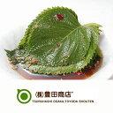 【ゴマの葉醤油漬け6束エゴマの葉珍味ご飯のお供キムチ韓国食品醤油】