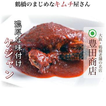 【ケジャン(わたりがに味付け)1杯(約500g)】【10P03Dec16】