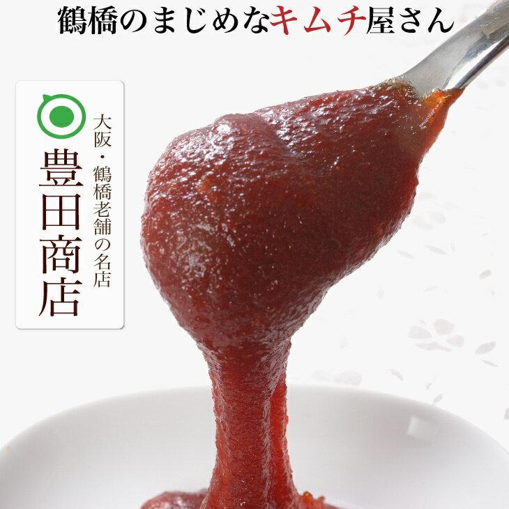 豊田商店『コチュジャン(赤みそ)』