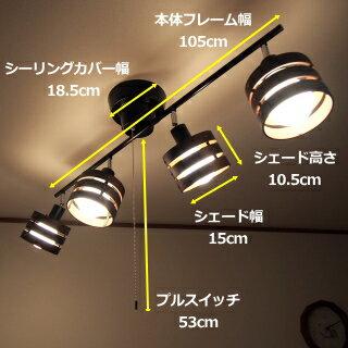 【BLITZ:ブリッツ】LED対応照明4灯スポットライト[インテリアライト照明天井照明洋風シーリングスポットライト6畳用8畳用おしゃれ北欧モダン照明器具リビングスポットライト4灯LED電球対応]