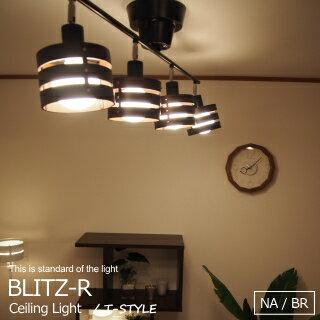 【期間限定】照明 ダイニング用 食卓用 おしゃれ リビング用 シーリングライト 天井照明 北欧 ペンダントライト 照明器具 ライト 間接照明 寝室 スポットライト LED電球対応 6畳 8畳 led【あす楽】BLITZ-R 13700