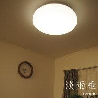 和風シーリングライトLED6畳用8畳用和室和モダン調光調色おしゃれ美濃和紙落水雲龍和風照明照明リビングダイニング寝室居室