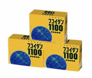 【送料無料】フコイダン1100(30包入り)3箱セット【コエンザイムQ10】【トンガ】【もずく】【抗菌作用】【アレルギー抑制】【コレステロール】
