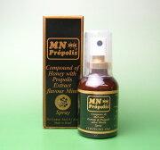 ブラジル プロポリススプレー はちみつ スプレー フラボノイド アルテピリン オーガニック ミツバチ