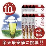 バーモント酢アポロ1800ml(1ケース)