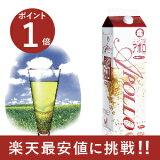 バーモント酢アポロ1800ml