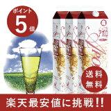 バーモント酢アポロ1800ml3本セット