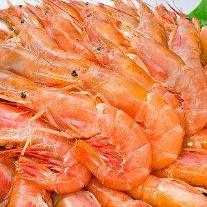送料無料 赤海老 4kg 超特大L1 20〜40尾 業務用2kg×2箱・4kg お刺身用赤えび。ぼたん海老を超える希少な超特大 大きくプリプリの赤海老は甘みが違う。【赤えび 赤エビ あかえび アカエビ アル