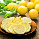 送料無料 冷凍レモン スライス 500g×2パック 合計1k