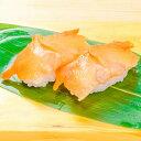 送料無料 赤貝開き20枚 寿司ネタ 刺身用 天然赤貝開き 活〆赤貝を開...