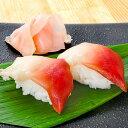 送料無料 ほっき貝 ホッキ貝 20枚 寿司ネタ 刺身用 北寄貝 スライス 解凍して寿...
