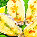 送料無料 牡蠣グラタン 殻付き牡蠣グラタン 4個×3パック 合計12個 新鮮な牡蠣の旨味で大人気商品 牡蠣グラタン かきグラタン カキグラタン 牡蠣 カキ かき 築地市場 業務用 冷凍食品 ギフトの画像