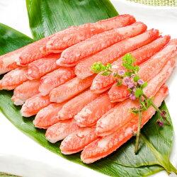 送料無料ズワイガニ棒肉300g20本入り正規品便利なボイルズワイガニむき身【かに棒かに肉ズワイガニずわいがにかにカニ蟹豊洲かに鍋かにしゃぶギフト】
