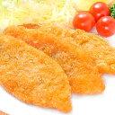 白身フライ 白身魚フライ 50枚 1枚50g前後 合計2500g前後 フィッシュフライ フィッシュ&チップス ご飯のお供 おかず お弁当 お惣菜 業務用 冷凍食品 メガ盛りrn